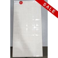 Habitat Bio Cream 30x60 KW 2 (stock sale)